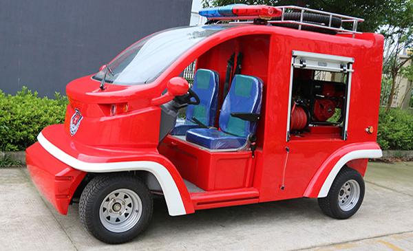 二座四轮消防电动车