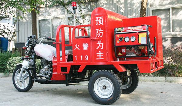 三轮消防电动车